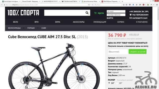 Продаю горный велосипед. куб AIM 27.5 Disc