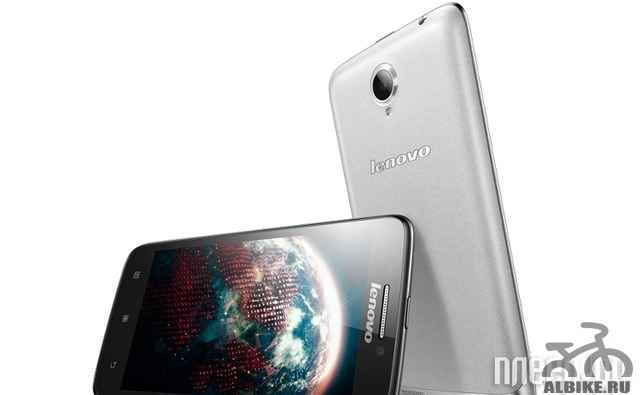 Обменяю телефон Lenovo S650На велосипед. Расмотрю