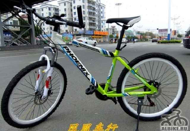 Велосипед феникс dominate продам