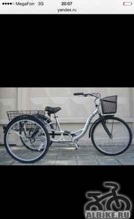 Трех колесный велосипед для взрослых
