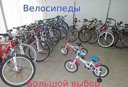 """Горный велосипед Stark Outpost 20"""""""