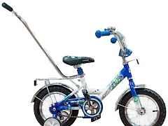 """Велосипед детский Стелс Мэджик 12"""" c ручкой"""