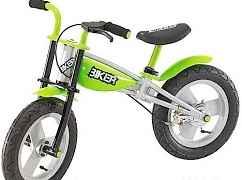 Art 45725 велосипед для обучения для детей с колес