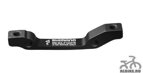 Адаптер дискового тормоза Shimano SM-MA-F160 P/S