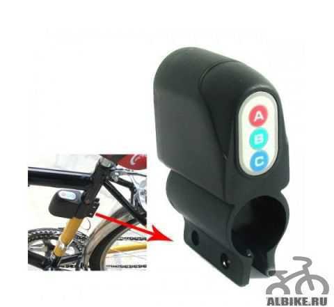 Велосигнализация 110db