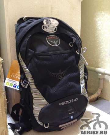 Фирменный велосипедный рюкзак Osprey Escapist 20