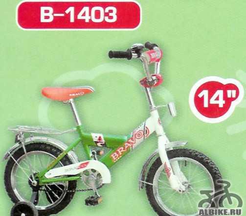 Продам детский велосипед браво