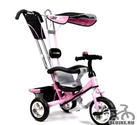 Lexx Trike