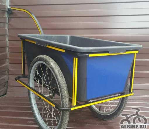 Продам прицеп к велосипеду (Велоприцеп)