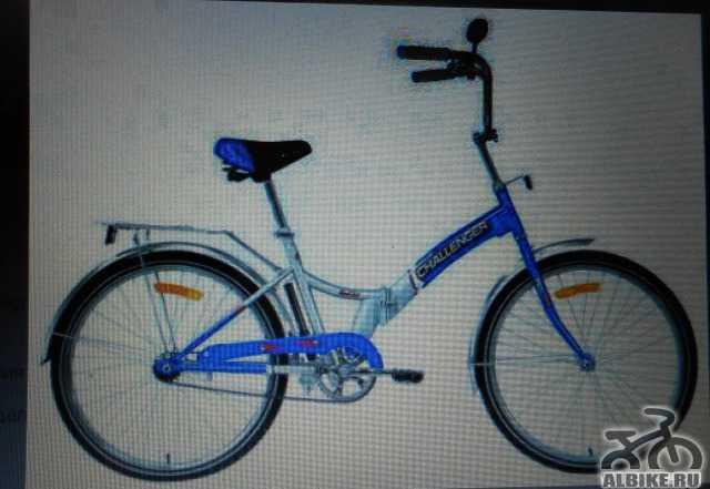 Велосипед складной универсальный