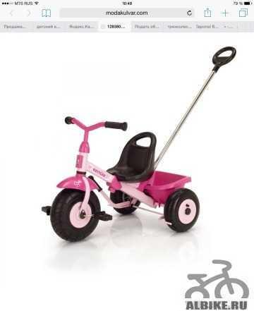 Продам велосипед Kettler Happytrike air Старлет