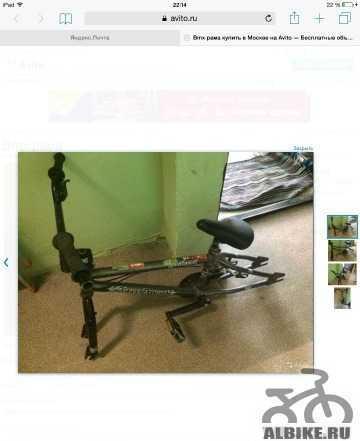 Продаю раму для bmx