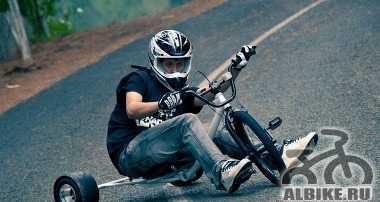 Drift Trike/Дрифт Трайк