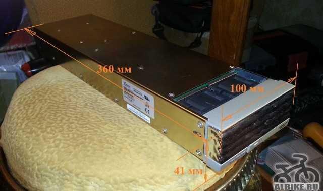 Зарядное устройство блок питания Valere 2500w