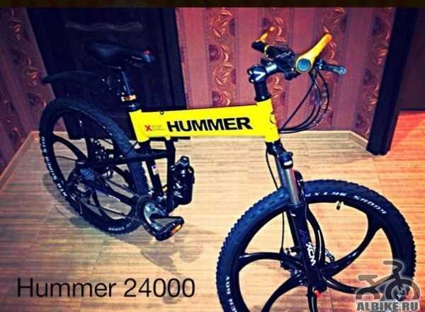 Велосипед Хамер (Хаммер), БМВ