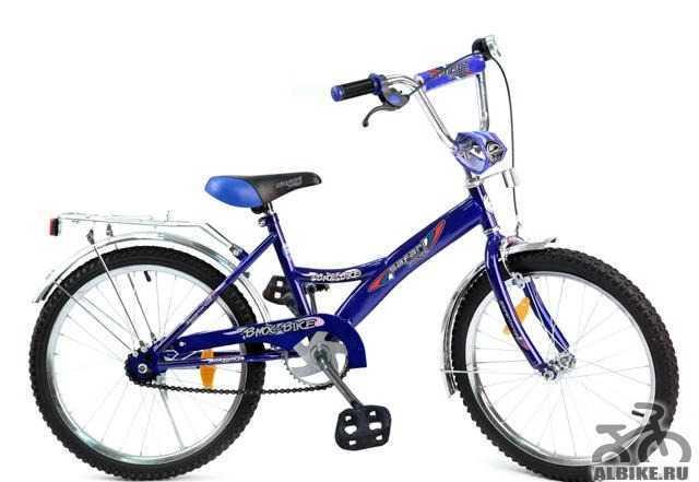 Велосипед сафари proff 20