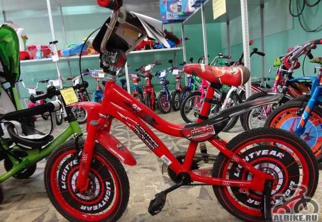 """Велосипед для детей 16"""" радиус колеса"""