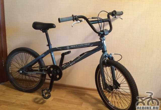 BMX Rock Machine