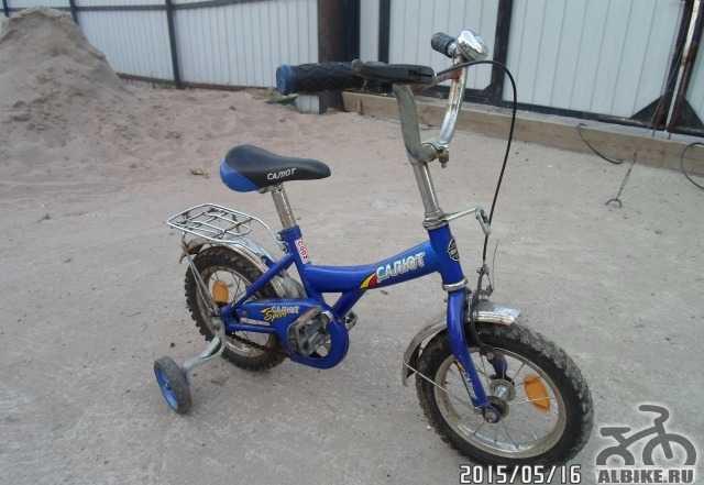 Детский велосипед салют (типа лёвушки)
