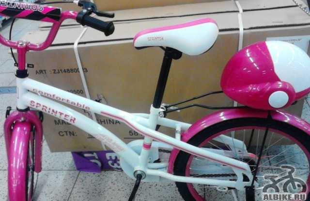 """Новый велосипед спринтер """"20"""" 6-13 лет"""
