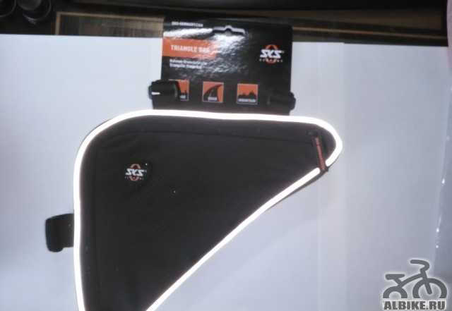 Подрамная вело сумка SKS Triangle Bag (новая)