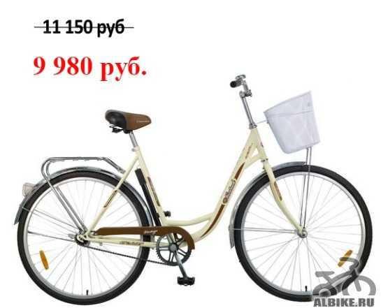 """Женский велосипед """"Lady Vintage"""" + подарок"""