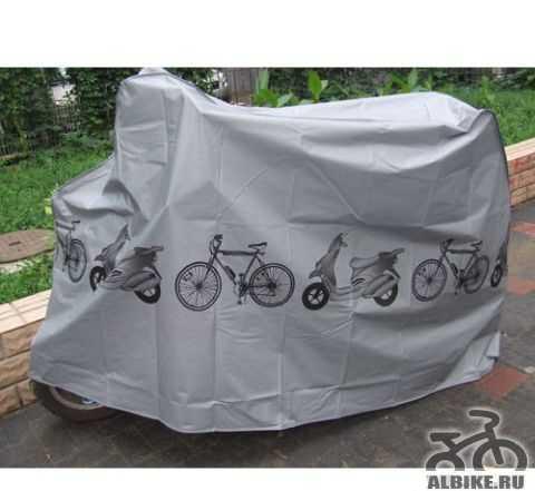 Водонепроницаемый чехол для велосипеда или скутера