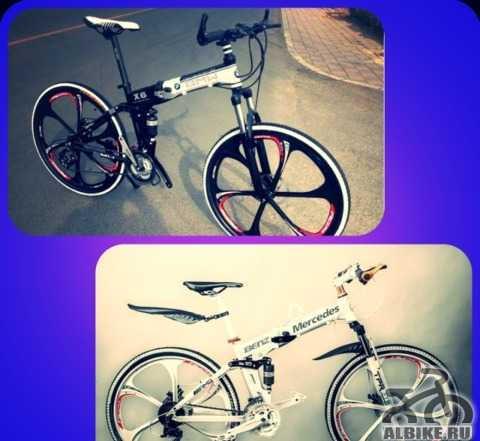 Велосипеды БМВ, Мерседес на литых дисках в наличии