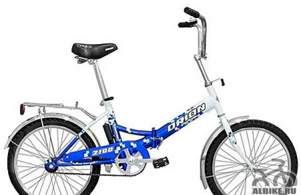 Велосипед орион со складной рамой