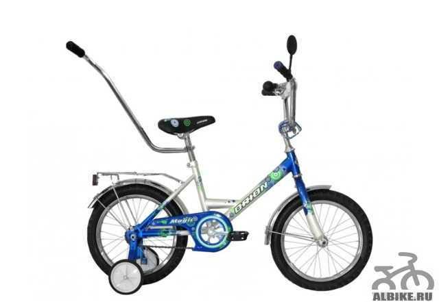 """Детский велосипед """" Стелс Мэджик 14 """""""