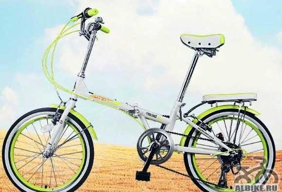 Велосипед складной красивый