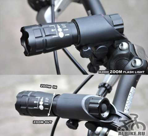 Фонар велосипедный 7 Вт 2000 Lumens 3 режим Q5
