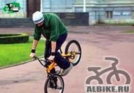 Велосипед BMX новые