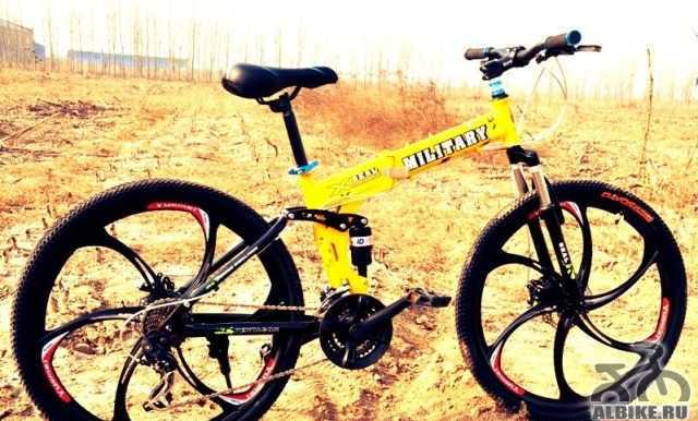Горный велосипед складной на литых дисках