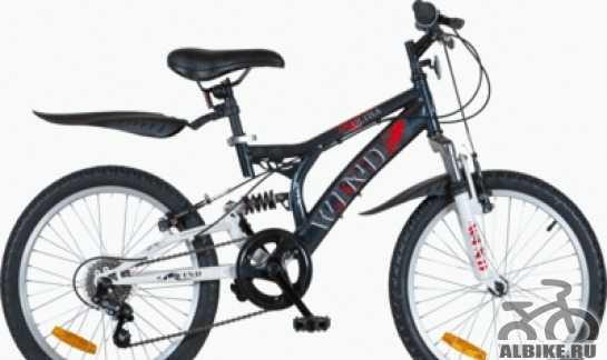 Велосипед для детей 6-10 лет Винд Ультра