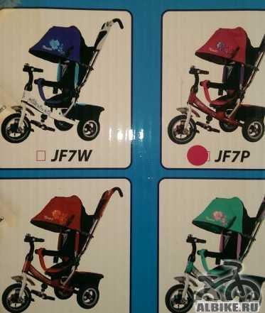 Детские коляски 3-х колесные