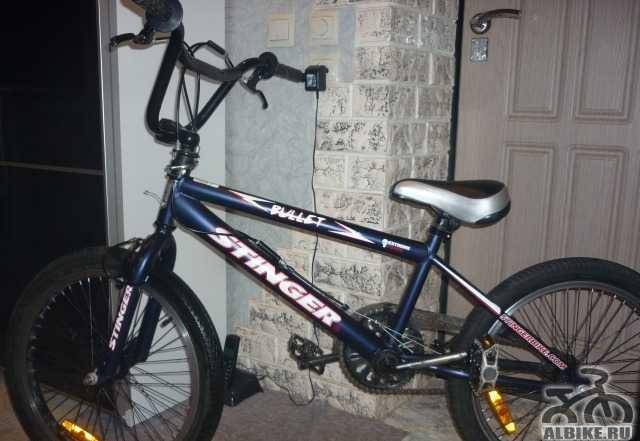 Велосипед BMX стингер bullet