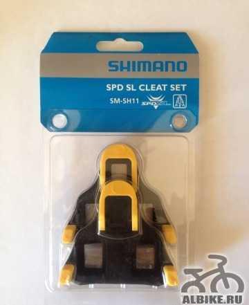 Шипы для контактных педалей shimano spd-sl