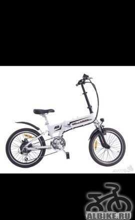 Велосипед Wellness 350 air