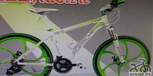 Велосипед новый в наличии