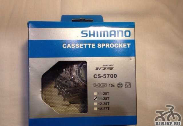 Shimano 105 кассета б/у