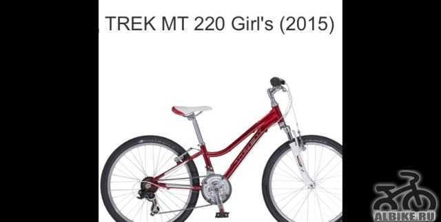 Велосипед трек mt220