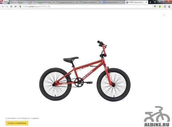 Продам велосипед Stark Gravity 2012 года