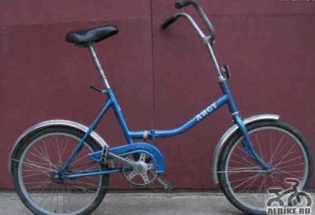 "Велосипед, 20""колеса"