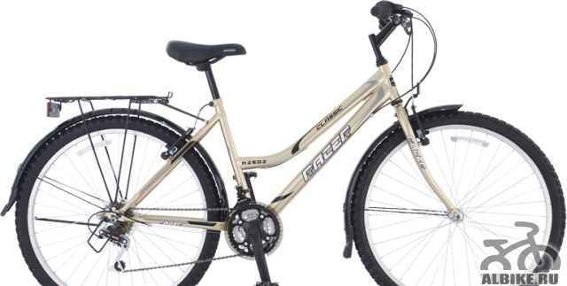 Продам велосипед Рейсер 2602 Lady
