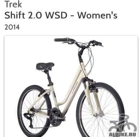 Трек Shift 2 WSD (2014)