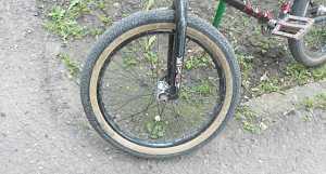 BMX WTP